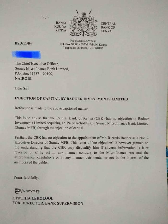 ケニア中央銀行が発行した公文書