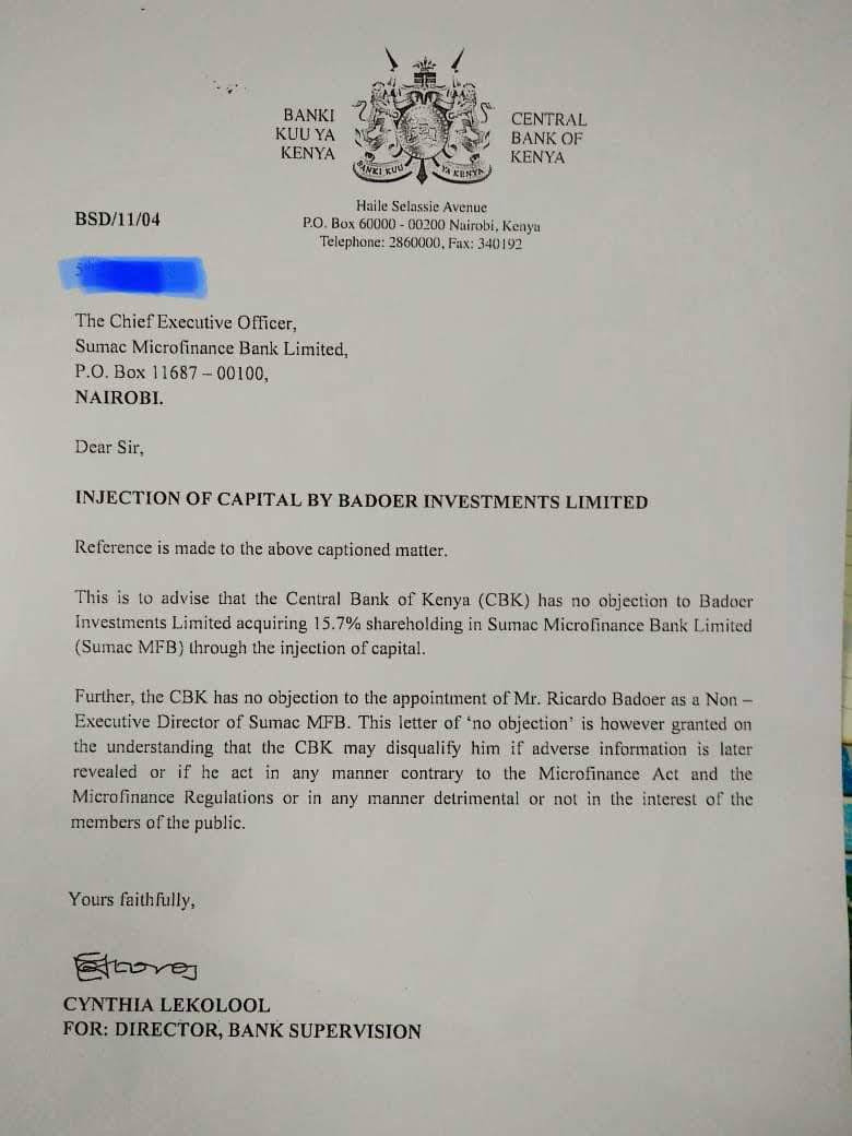 ケニア中央銀行