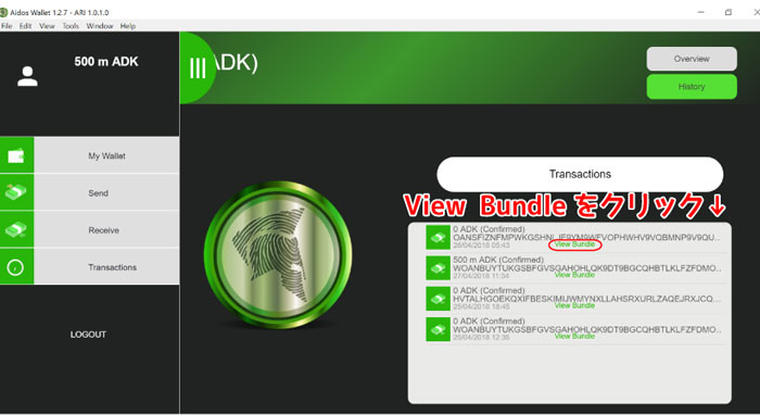 View-Bundle