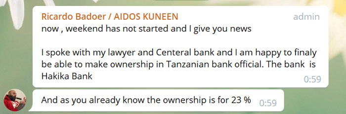 タンザニア銀行名発表