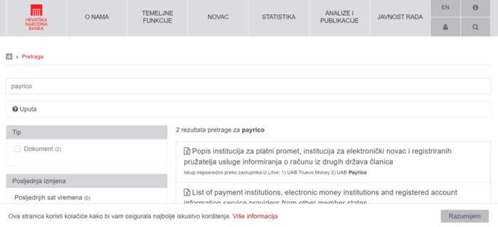 クロアチア中央銀行